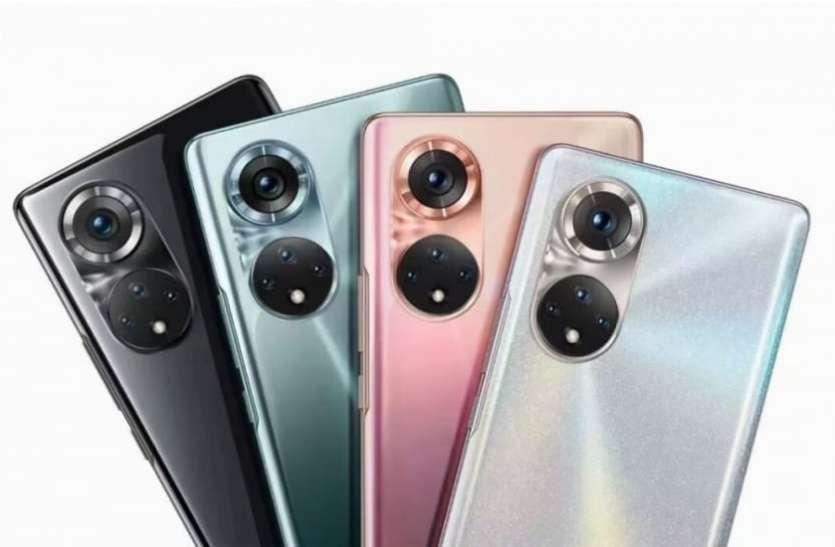 Huawei To Launch New Smartphone Huawei P50 Series – New Smartphone Huawei P50 Series will be launched soon