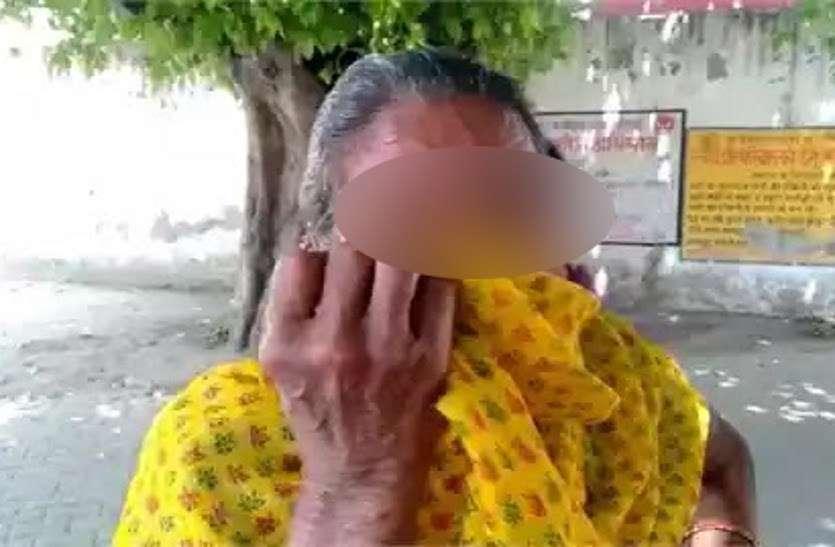 रिटायर बुजुर्ग महिला दुर्ग में हुई उठाईगिरी की शिकार, बैंक से 25 हजार निकाली, घर पहुंची तो पर्स मिला गायब