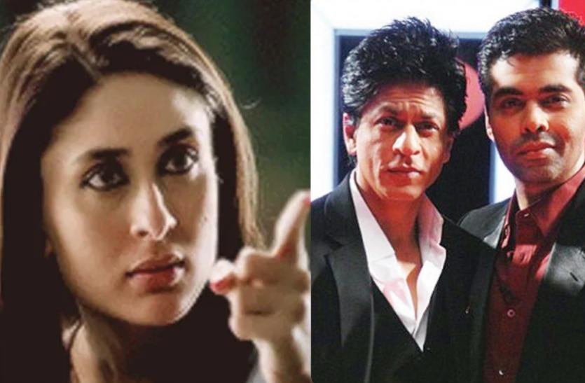 Why Best Friends Kareena Kapoor And Karan Johar's Bond Broke