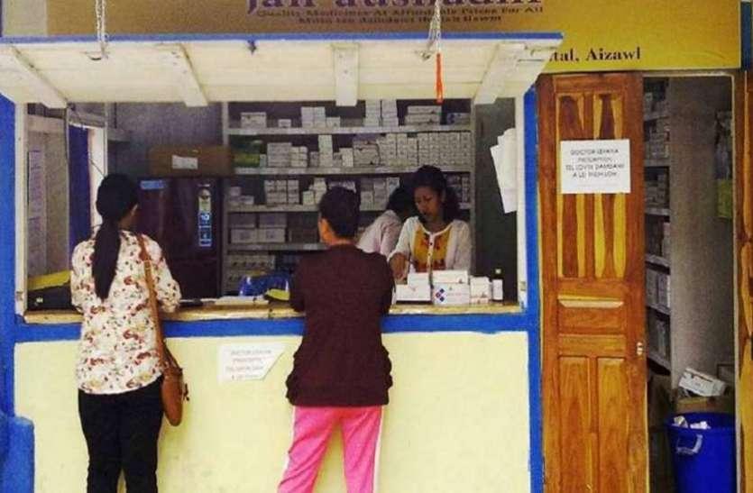 आसानी से उपलब्ध होगी दवाइयां, सभी नगरीय निकायों में खुलेंगी मुख्यमंत्री सस्ती दवा दुकान