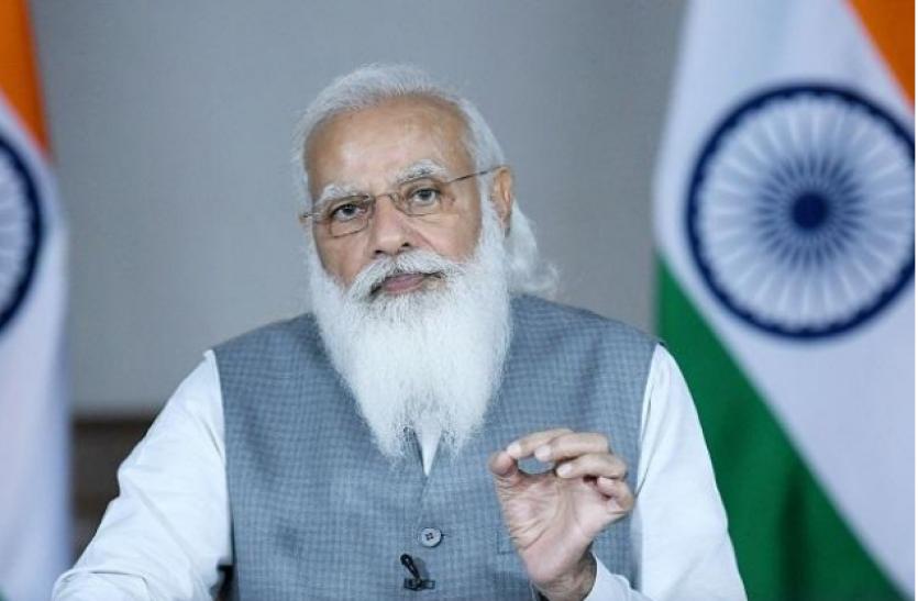 PM मोदी 2 अगस्त को लॉन्च करेंगे 'ई-रुपी', सरकारी सेवाओं का फायदा आम आदमी तक पहुंचेगा