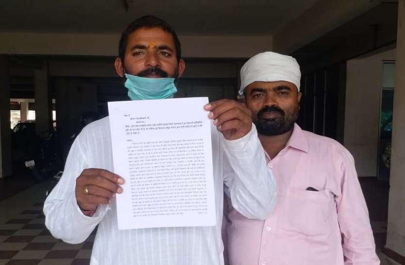 कांग्रेस के पूर्व विधायक अब्दुल कलाम ने किया है 52 एकड़ भूमि पर कब्जा, ग्रामीणों ने की खाली कराने की मांग