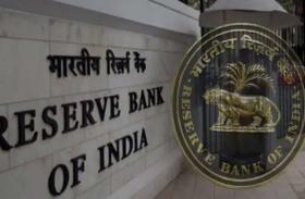 RBI ने रद्द किया मडगाम अर्बन को-ऑपरेटिव बैंक का लाइसेंस, 99% ग्राहकों का नहीं होगा कोई नुकसान