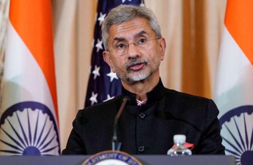 विदेश मंत्री एस जयशंकर बोले, अफगानिस्तान में ताकत के जरिए तय परिणामों को नहीं मानेगा भारत
