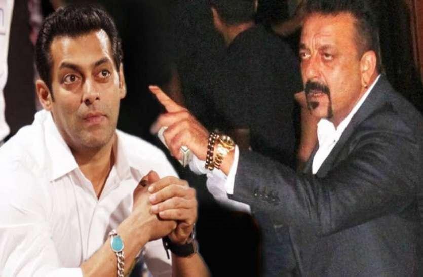 सलमान खान संग दोस्ती टूटने के बाद संजय दत्त ने बताया था उन्हें 'घमंडी इंसान', मानते थे छोटा भाई