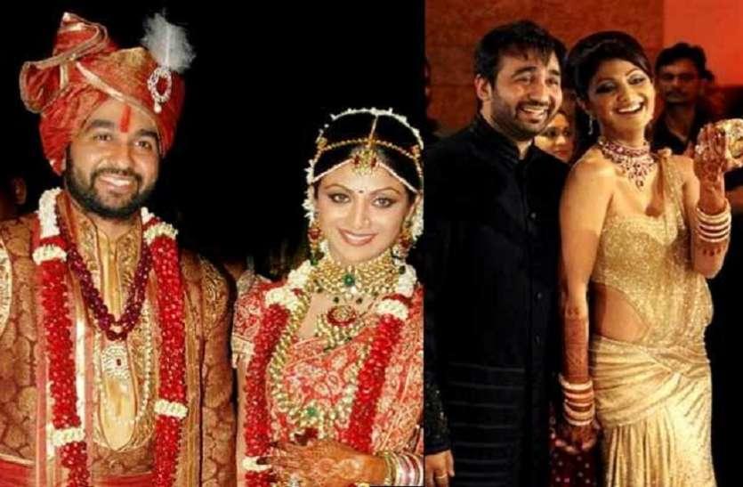 Shilpa Shetty And Raj Kundra Most Expensive Wedding Of Bollywood