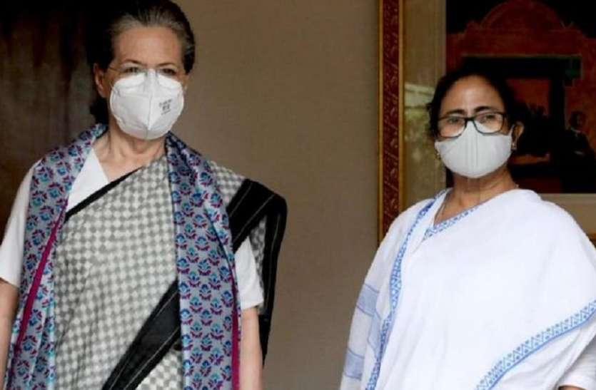 Sonia Gandhi and Mamta Banerjee meeting: सोनिया और राहुल गांधी से मिलकर बोलीं ममता, मै नेता नहीं कैडर हूं