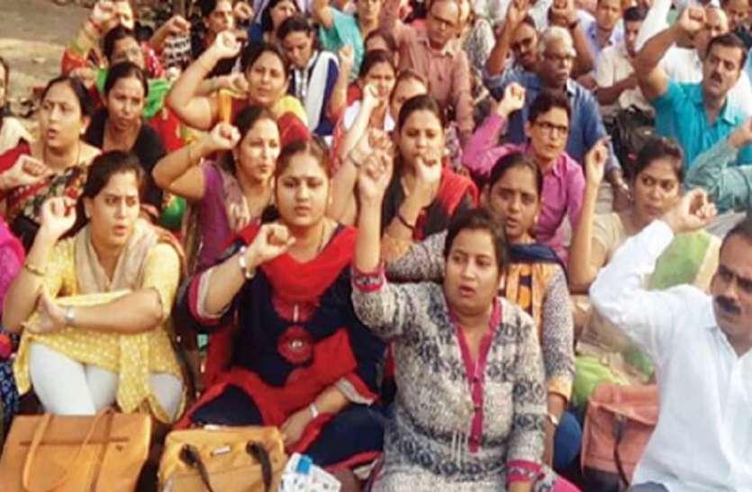 MP के प्राध्यापकों ने भी दी आंदोलन की धमकी