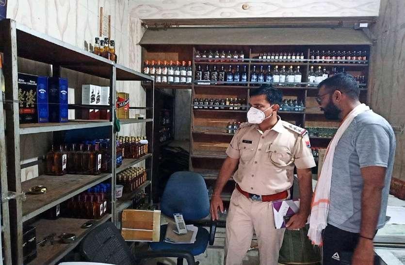 दस मिनट में साढ़े तीन लाख रुपए की शराब चुरा ले गए चोर