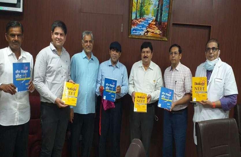 हिंदी में जीव विज्ञान पुस्तक का विमोचन