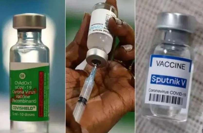 Corona Vaccination: एक ही इंसान को लगेंगी दो अलग-अलग वैक्सीन डोज, सरकार ने दी ट्रायल की मंजूरी
