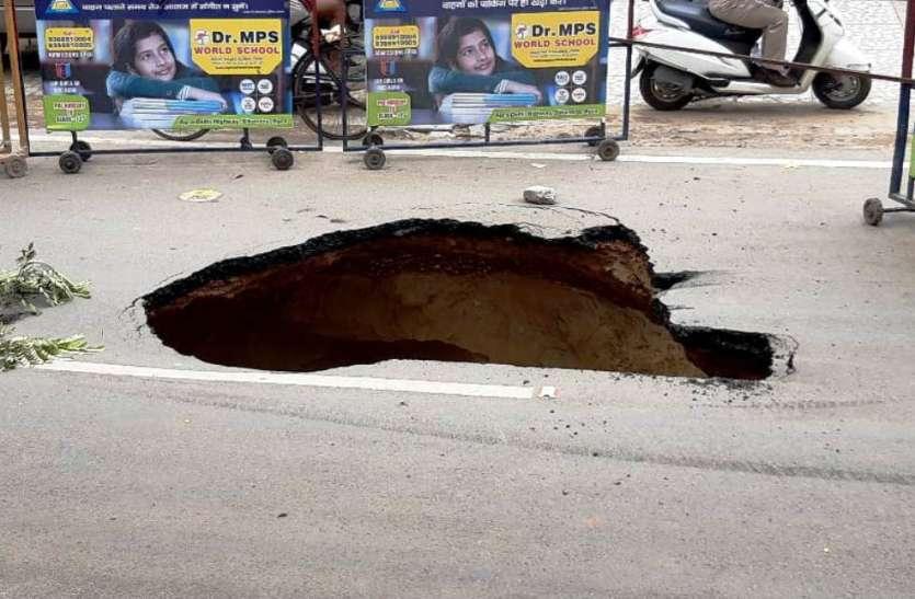 बारिश से ताजनगरी में आफत, सड़क धंसने से फंसी कार