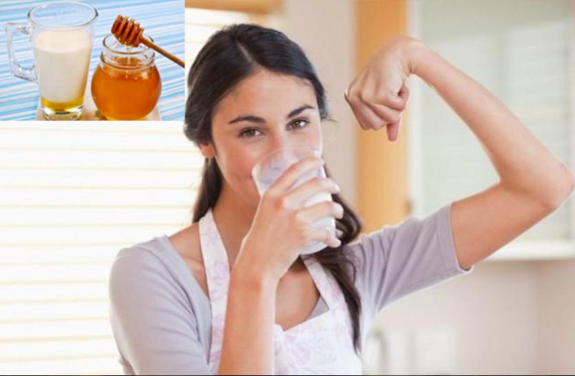 Health Tips: गर्म दूध के साथ शहद का सेवन सेहत लिए बेहद लाभकारी, जानें इसके फायदे