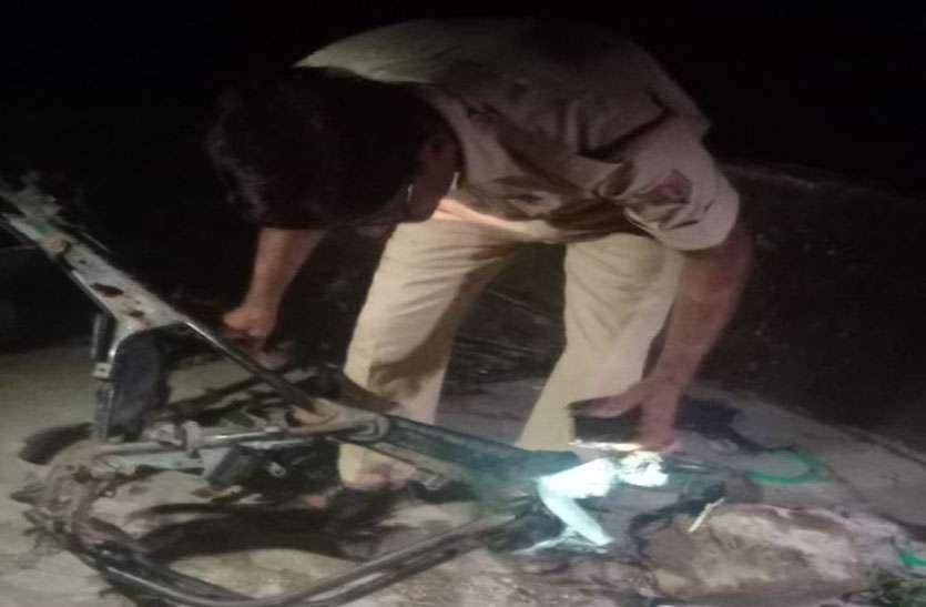 गलवा पुलिया के पास कुएं की सूखी होद में मिले बाइक के पार्ट्स