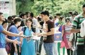 MSBHSE HSC Result 2021: महाराष्ट्र बोर्ड आज कर सकता है नतीजों की तारीख का ऐलान