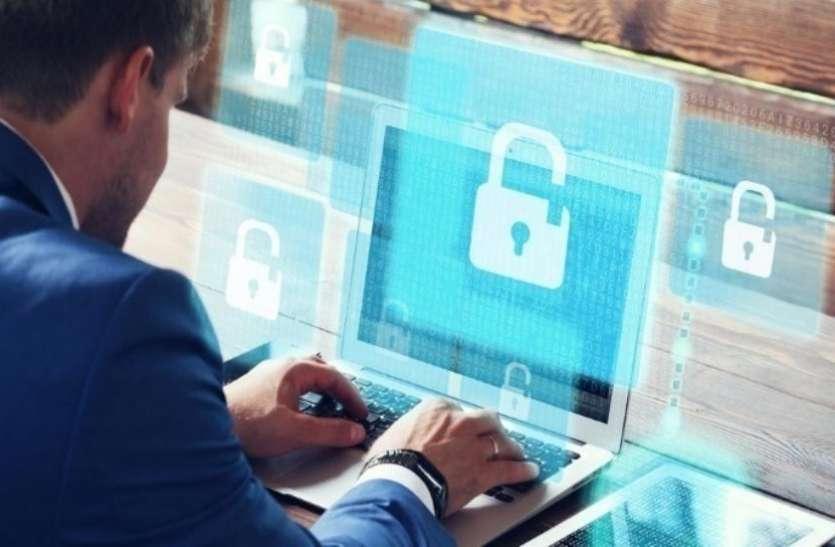 साइबर सुरक्षा बन रहा हाई डिमांडिंग करियर ऑप्शन, मिल रहा लाखो का पैकेज
