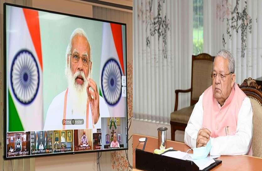 प्रधानमंत्री ने किया नई शिक्षा नीति के नवाचारों का लोकार्पण