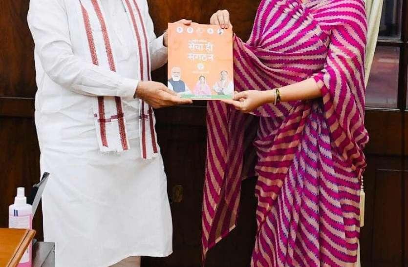 सांसद दीया कुमारी मिलीे पीएम नरेन्द्र मोदी से, प्रताप सर्किट की उठाई मांग