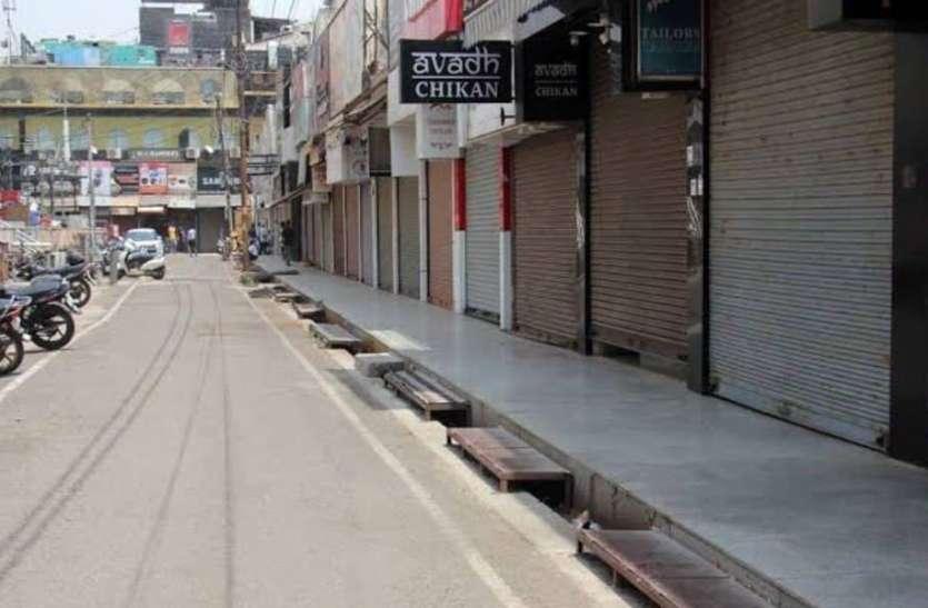 नाेएडा-गाजियाबाद में वीकेंड लॉकडाउन हटाने की तैयारी