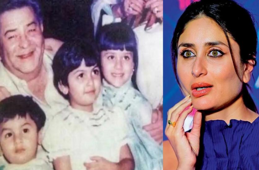 How Kareena Kapoor Khan Got Her Nickname Bebo