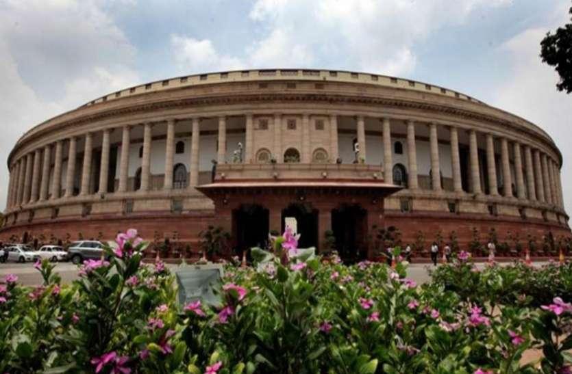 Parliament Monsoon Session LIVE Update: कांग्रेस ने पेगासस पर चर्चा का नोटिस दिया, संसद में आज भी हंगामे के आसार