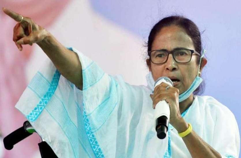 भवानीपुर से चुनाव लड़ना मेरा भाग्य है: ममता बनर्जी