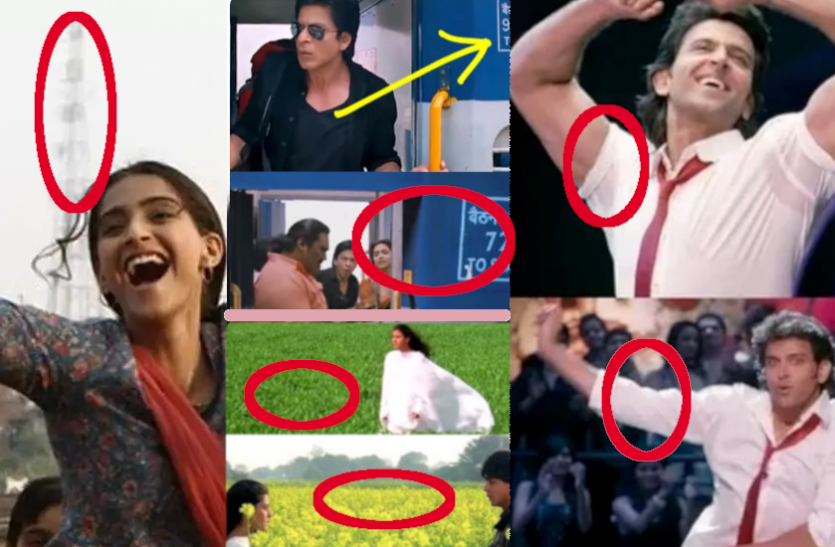 Funny Mistakes In These 10 Bollywood Movies You Never Noticed