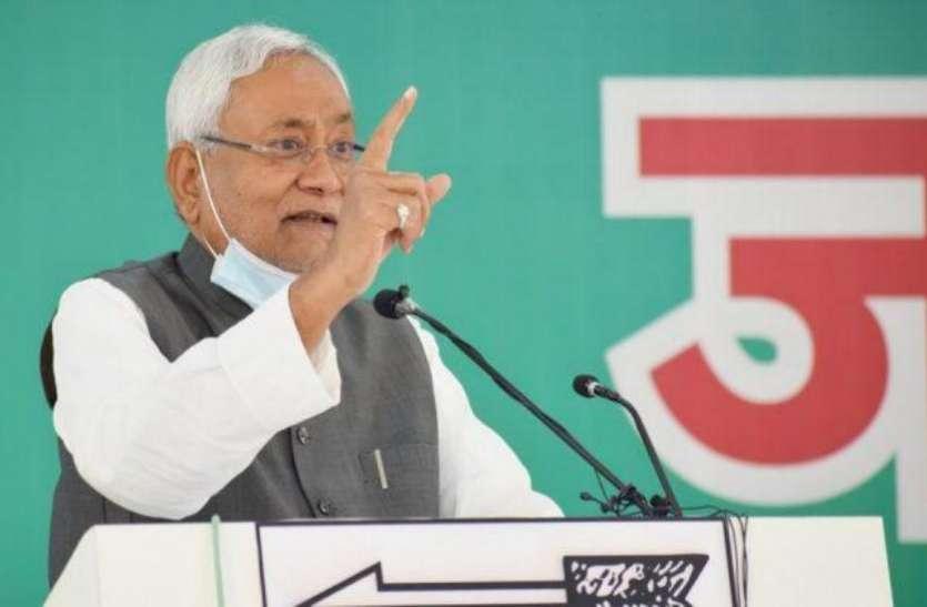 शनिवार को होगी JDU राष्ट्रीय कार्यकारिणी की बैठक, अध्यक्ष के तौर पर ललन सिंह के नाम का हो सकता है ऐलान