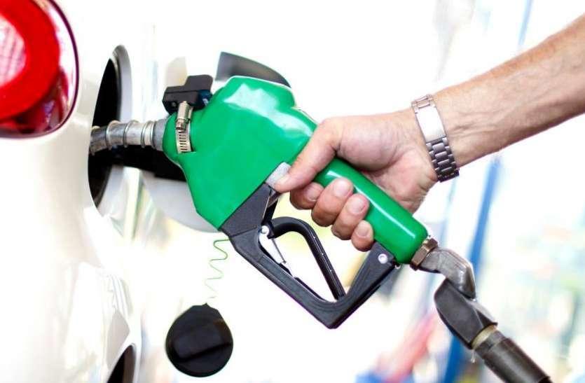 पेट्रोल—डीजल की कीमतें उच्चतम स्तर पर पहुंची—रसोई का बजट बेपटरी,वाहन चलाना भी बूते से बाहर