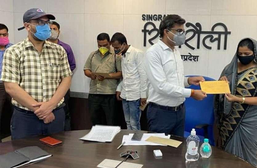 कोविड संक्रमण से मृतकों के परिजन को मिली अनुकंपा नियुक्ति