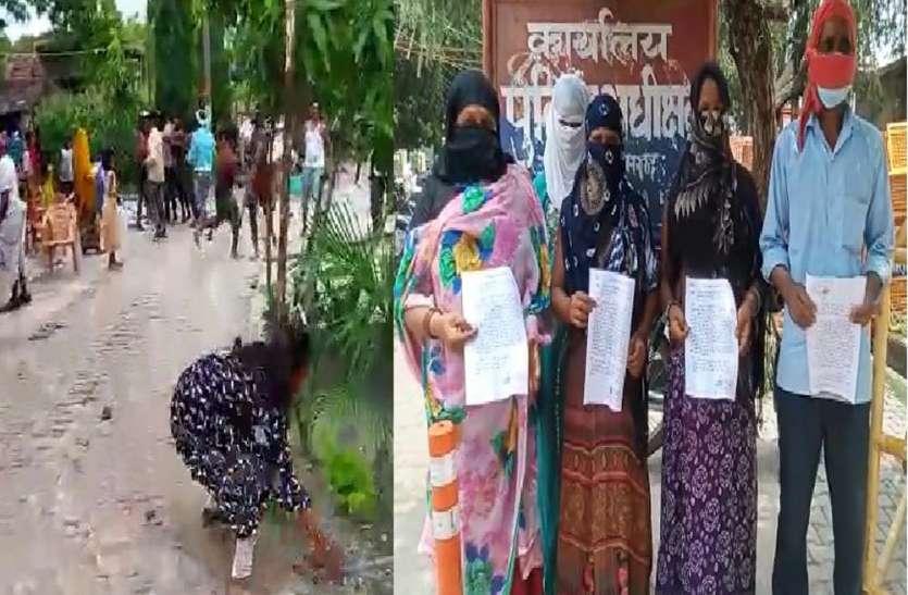 प्रधानी चुनाव में नहीं दिया वोट तो दबंगों ने घर पर चढ़कर की मारपीट, महिलाओं से किया अभद्र व्यवहार