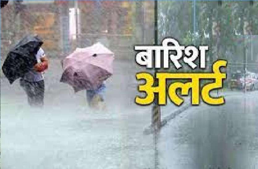 मौसम विभाग का यूपी में 20 सितम्बर तक भारी बारिश का अलर्ट, आजमगढ़ में सबसे अधिक रिकार्ड बारिश