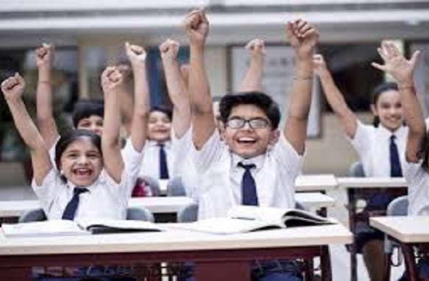 Government of Rajasthan...सरकार की अनदेखी का शिकार बच्चों की बाड़ी