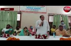 मंत्री सुरेश राणा बोले- विकास के काम में मैं 24 घंटे आपके साथ, देखें वीडियो-