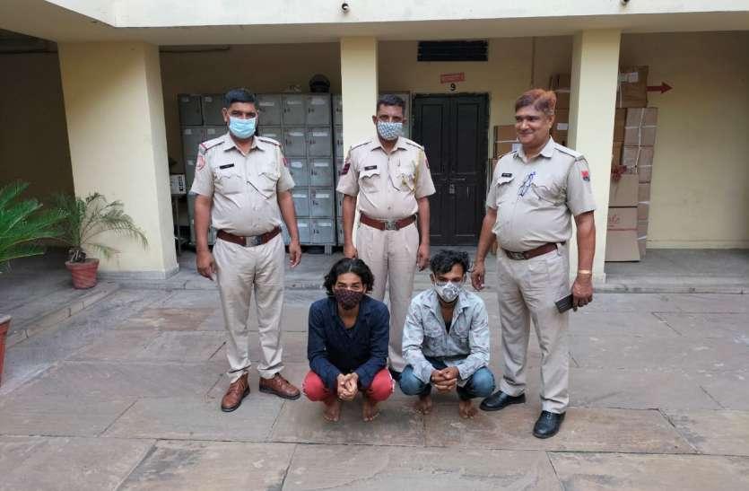मोबाइल टावरों से पार्टस चोरी करने वाले दो बदमाश गिरफ्तार