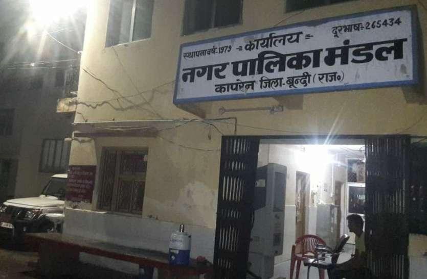 नगरपालिका में ऑनलाइन कार्य शुरू, आमजन को मिलेगी राहत