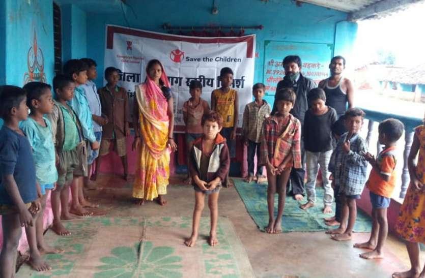 बालश्रम रोकने गांव-गांव कर रहे संवाद, फैला रहे जागरूकता