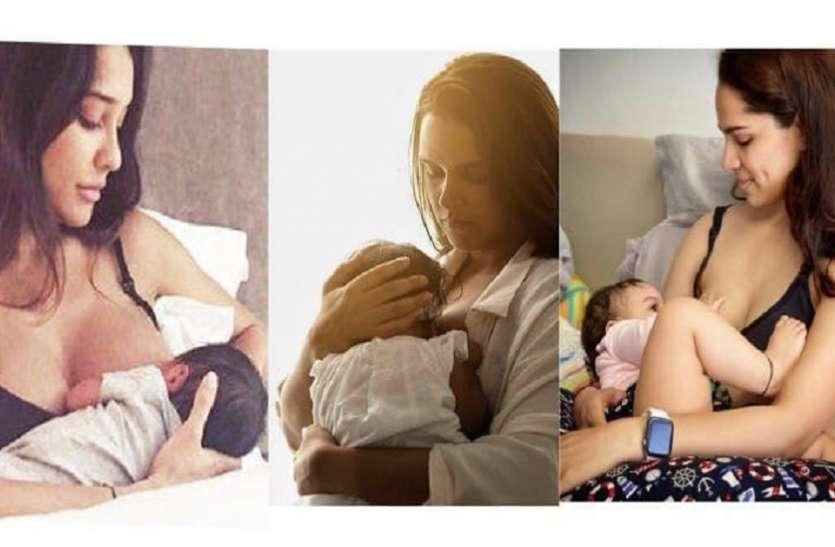 Neha Dupia To Amy Jackson Breastfeeding Photo they got trolled