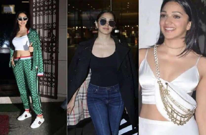 Kiara Advani Flaunts Her Expensive Labels