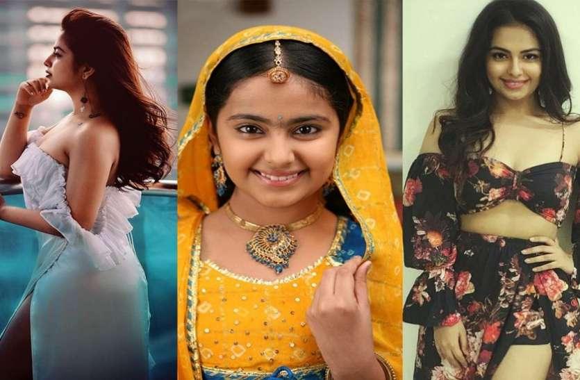 'Balika Vadhu' fame Avika Gaur got glamorous photoshoot done, fans showered love on pictures