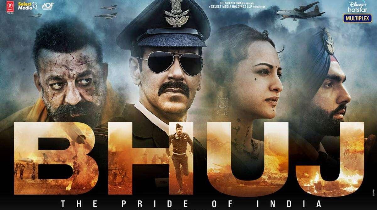 Bhuj:The Pride Of India