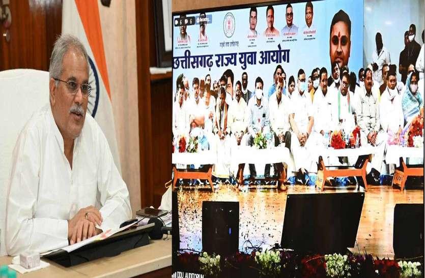 नवा छत्तीसगढ़ के निर्माण में होगी प्रदेश के युवाओं की महत्वपूर्ण भूमिका : मुख्यमंत्री भूपेश