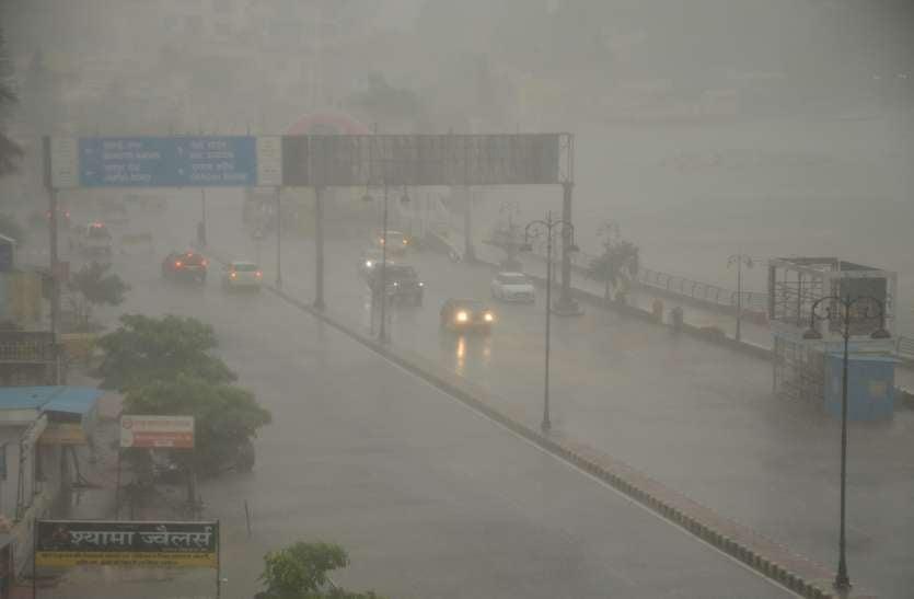 Rain in Ajmer: सावन में बरसात की झड़ी, शहर में उफना पानी