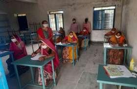 साक्षरता की मुहर लगवाने की होड़, दस हजार से ज्यादा महिलाएं पहुंची