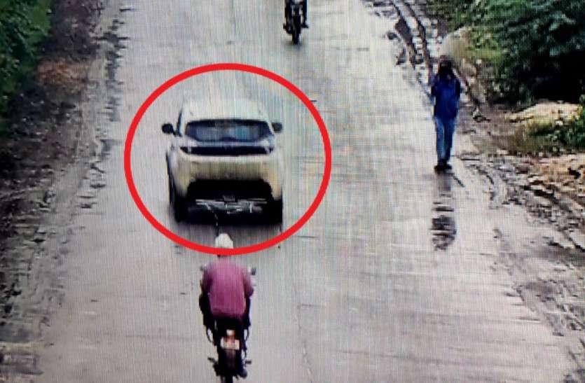 मुंबई से रायपुर आई युवती को चलती कार से फेंकने वाले तीनों आरोपी गिरफ्तार
