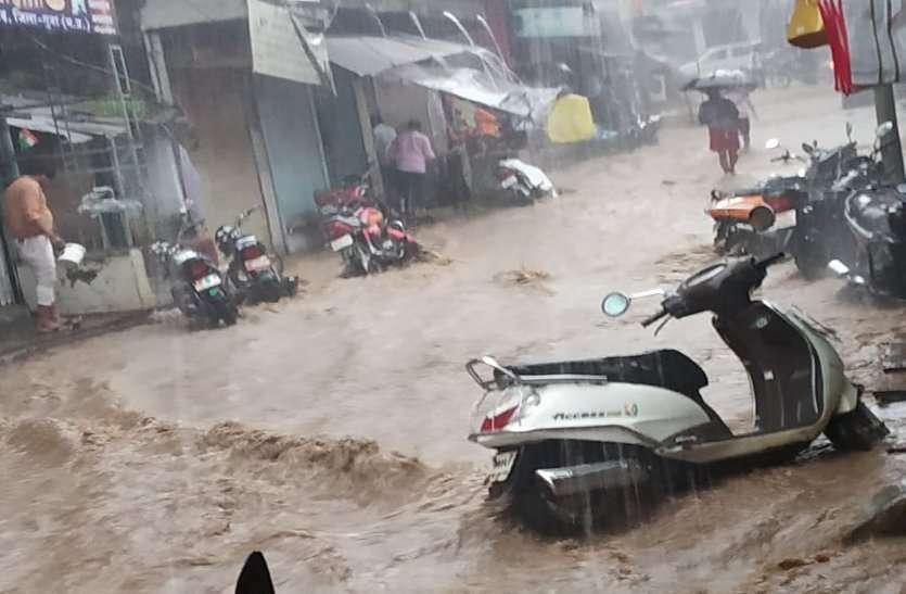 राजस्थान के कई जिलों में सावन की झड़ी, अत्यंत भारी बारिश का अलर्ट