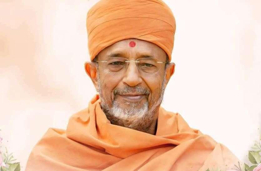 Gujarat: दिवंगत हरि प्रसाद स्वामी के उत्तराधिकारी की घोषणा जल्द