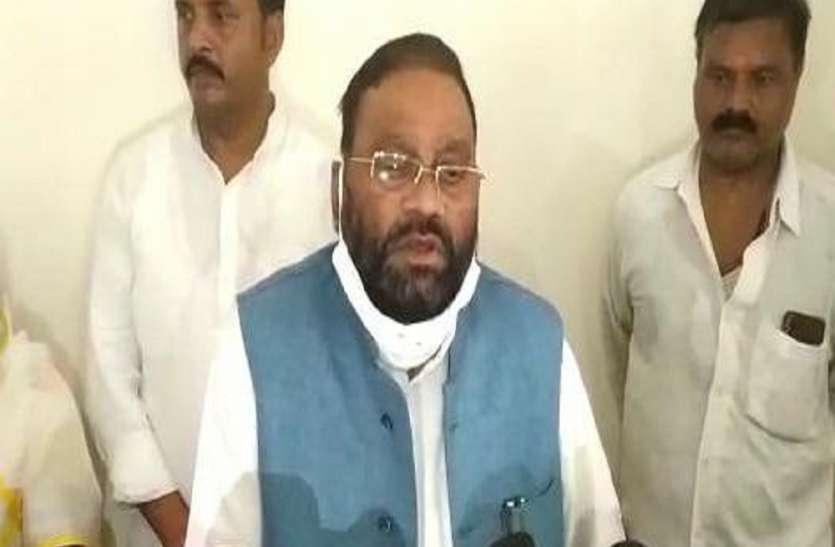 राजनीति : दलितों ने छोड़ दिया मायावती का साथ : स्वामी प्रसाद मौर्या