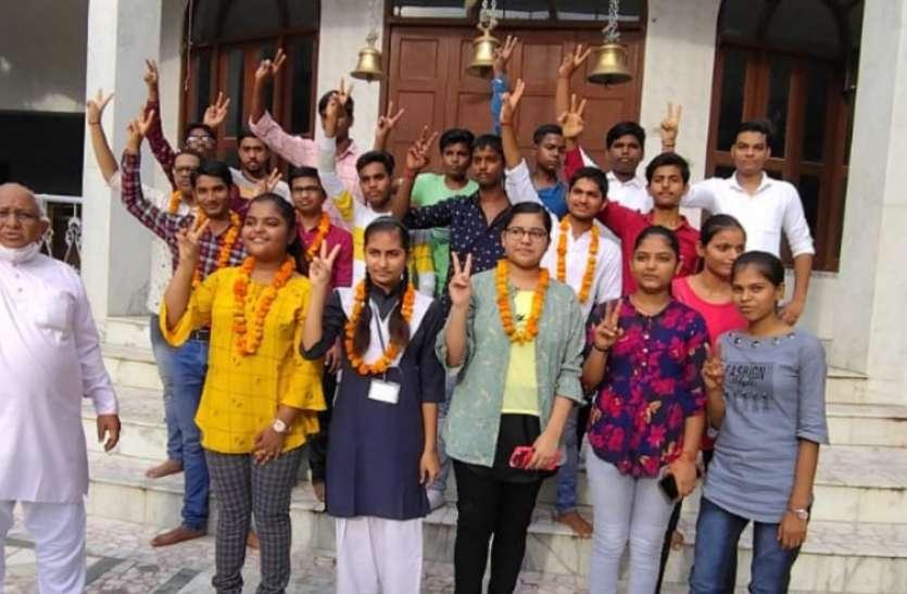 UP board result 2021 -अच्छे नंबरों के बाद भी छात्रों में निराशा
