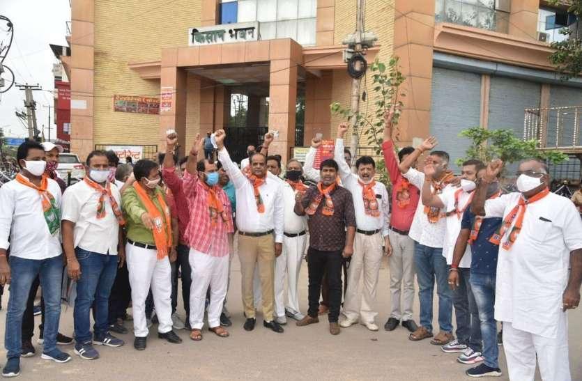 जोधपुर में प्रदेश सरकार के खिलाफ भाजपा ने किया प्रदर्शन